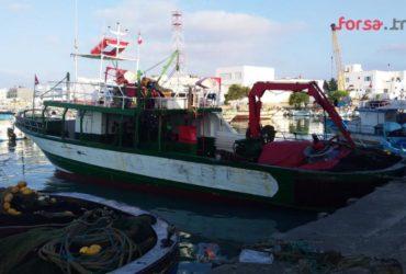 قارب صيد شنشوني
