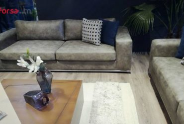 Salons et meubles d'intérieur