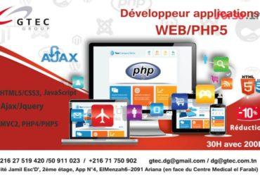 Réduction 10% sur la formation Web et PHP5