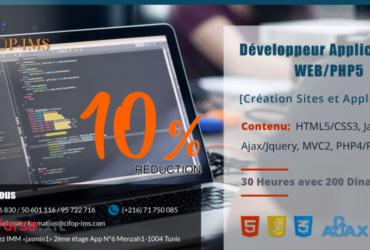 PROMO!! Formation pour devenir Développeur Web, GSM: 25 315 269