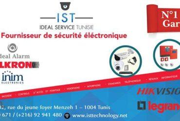 IDEAL SERVICE TUNISIE : Fournisseur  caméras du surveillance TUNISIE