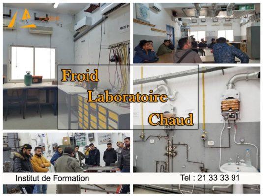 دورة جانفي صيانة أجهزة التكييف والتدفئة (Chaud/Froid)