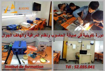 Formation en Maintenance PC GSM et Système d'alarme