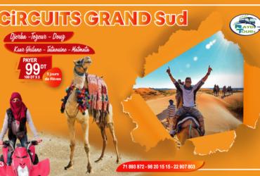 Circuit Sud Tunisien 5 Jours/4 Nuitées