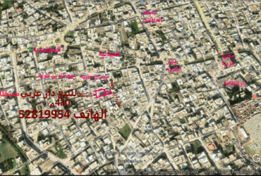 vente maison arabe