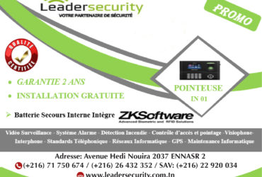 Leader Security: Pointage et contrôle d'accès