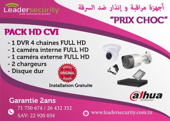 Leader Security: vidéosurveillance