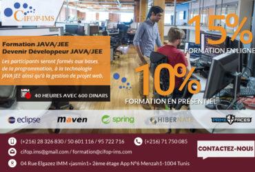 Développer avec Java /J2EE