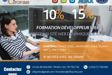 Formation pratique WEB