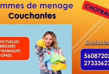 Femmes de ménage non couchantes Chez familles tunisiennes a raouad