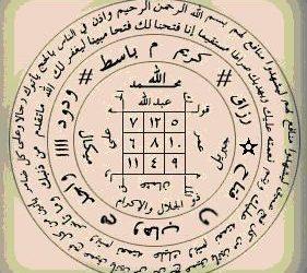 grande taleb marocain