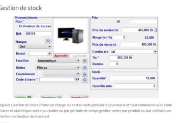 Logiciel Gestion de Stock, Gestion de RDV, Gestion de Caisse, Fiche clients
