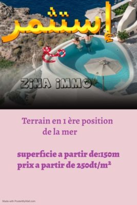 Une offre a ne pas rater chez Zina immo contactez 55201288