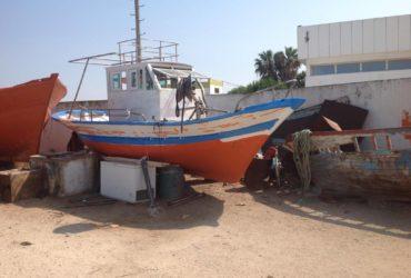 مركب صيد للبيع