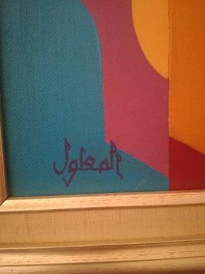 Tableaux peintures a huile professionnel