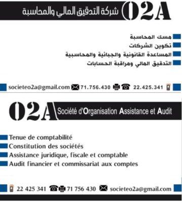 Création de sociétés et tenue de la comptabilité
