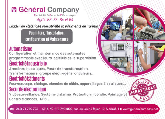 GENERAL COMPANY: Électricité