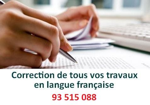 Correction & Reformulation de tous travaux en langue française.